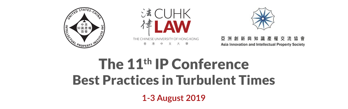 The 11th IP Conference: Best Practices in Turbulent Times