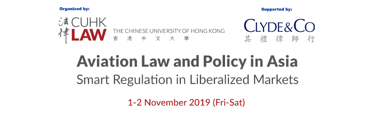 Conference on Aviation Law and Policy in Asia: Smart Regulation in Liberalized Markets